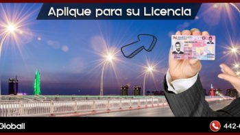 Permalink to: Licencia en Maryland.